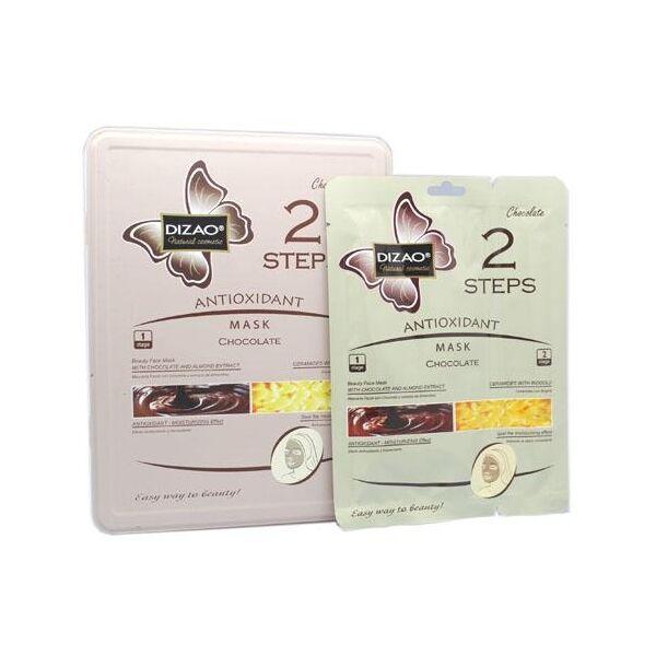 Antioxidáns szépségmaszk csokoládéval és mandula kivonattal (10 db)
