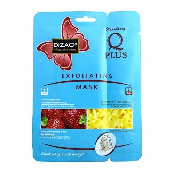 Hámlasztó arcmaszk Q10 koenzimmel és eper kivonattal (10 db)