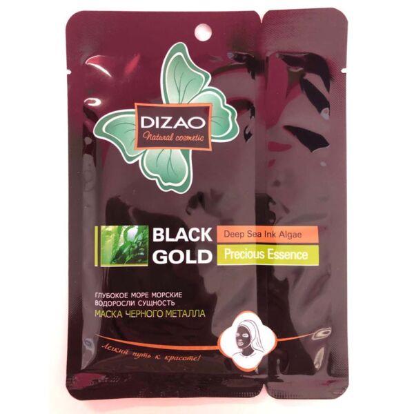 Black Gold maszk mélytengeri alga kivonattal (1 db)