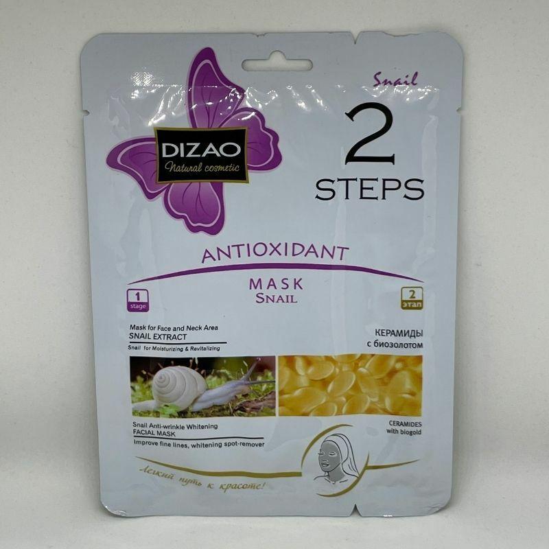 Antioxidáns csiga maszk (1 db)